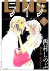 ライン(1) (ワイドKC Kiss)