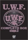 U.W.F COMPLETE BOX vol.3 [DVD]