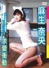 求愛衝動 [DVD]