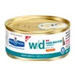 プリスクリプション・ダイエット 療法食 WD缶チキン入り 猫 156g×48個