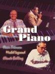 グランド・ピアノ