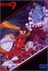 サイボーグ009「バトルアライブ2~死闘の果てに~」 [DVD]