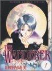 THE WANDERER 1 (ホラーコミックススペシャル)