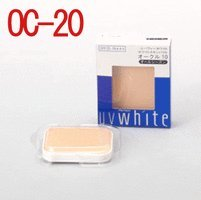 UVW ホワイトスキンP OC20