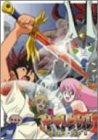 ヤマトタケル 究極DVD-BOX