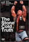 WWE ストーンコールド トゥルース [DVD]