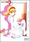 サイボーグ009 「バトルアライブ 3 〜友達〜」limited edition3 (002 ジェット・リンクフィギュア付き) [DVD]