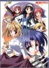 月姫アンソロジーコミック / メディアミックス書籍部 のシリーズ情報を見る
