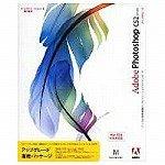 Adobe Photoshop CS2 日本語版 Macintosh版 アップグレード版 (旧製品)