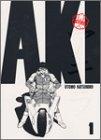 総天然色 AKIRA 第1巻 2003年12月03日発売