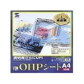 SANWA SUPPLY JP-OHP50A インクジェット用OHPシート (50枚入り)