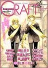 Craft―Original comic anthology (Vol.19)