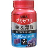 UHA味覚糖 UHAグミサプリ 鉄&葉酸 60粒(30日分)