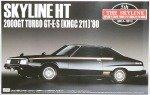 1/24 ザ・スカイライン No.16 スカイライン HT 2000GT ターボGT-E ・S 後期型 (KHGC211) '80