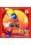 img - for BIBLIA DE NARUTO, LA - VOL 1 - VOLUNTAD DE FUEGO (Spanish Edition) book / textbook / text book