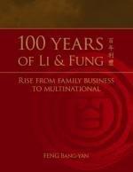 100-years-of-li-and-fung