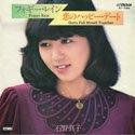 フォギー・レイン (MEG-CD)