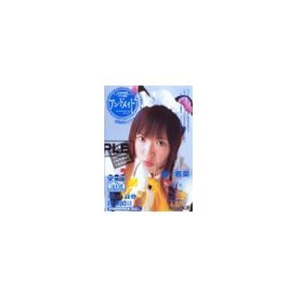 アンドメイドwakana~少女体系猫耳型アンドメイドプロタイプテスト映像集~ [DVD]