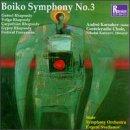 echange, troc Boiko, Rimsky-Korsakov, Svetlanov, Sso - Symphony 3 / Gutsul Rhapsody