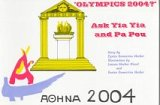 Olympics 2004?: Ask Yia Yia and Pa Pou