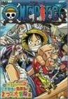 ONE PIECE ワンピース TVスペシャル 2 貝獣島と漁師島の2つの大冒険篇 [DVD]