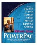 Rosetta Stone: PowerPac