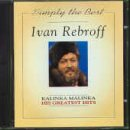 Ivan Rebroff - Kalinka Malinka: His Greatest Hits - Zortam Music