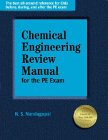 img - for Chemical Engineering Reference Manual for the PE Exam book / textbook / text book