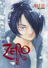 Zero (�С������ߥå���)