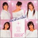 ふられ気分でRock'nRoll (一般発売特装盤) (DVD付)