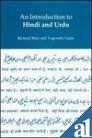 An Introduction to Hindi and Urdu