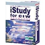 iStudy for CIW ファンデーション