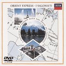 オリエント・エキスプレス/ヨーロッパのパノラマ [DVD]