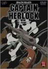 SPACE PIRATE CAPTAIN HERLOCK OUTSIDE LEGEND ~The Endless Odyssey~11th VOYAGE 震える宇宙 [DVD]