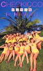 ��������̼ in HAWAII[VHS]