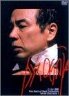 イッセー尾形 DVD-BOX1