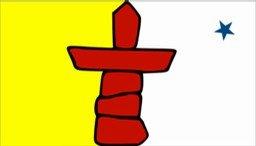 Nunavut Nylon Flag 4' x 6' - Buy Nunavut Nylon Flag 4' x 6' - Purchase Nunavut Nylon Flag 4' x 6' (SHOPZEUS, Home & Garden,Categories,Patio Lawn & Garden,Outdoor Decor,Banners & Flags)