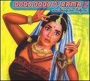 Doob Doob O' Rama, Vol. 2: More Filmsongs from Bollywood