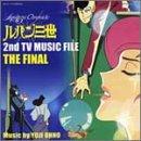 ルパン三世 2nd TVシリーズ MUSIC FILE ザ・ファイナル