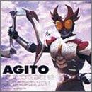 仮面ライダーアギト MUSIC&SONG COLLECTION