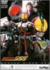仮面ライダー555 Vol.13