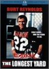 ロンゲスト・ヤード [DVD]
