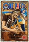 ONE PIECE piece.10 [DVD]