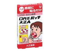 大正口内炎パッチ 【第3類医薬品】
