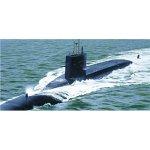 Heller-81075-Modellbausatz-U-Boot-SM-Redoutable