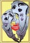 弥次喜多in DEEP (1) (ビームコミックス)