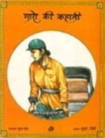 Hindi adult kahani
