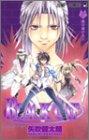 Black cat (17) (ジャンプ・コミックス)