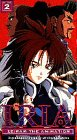 Iria 2: Zeiram the Animation [VHS] [Import]