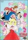 オリジナルビデオアニメーション アンジェリーク DVD全巻セット